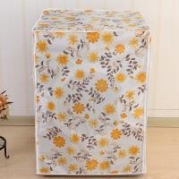 防水8公斤洗衣机套适用于小天鹅滚筒全自动洗衣机外罩