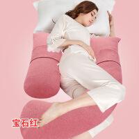 孕妇枕头护腰侧睡枕睡觉侧卧枕孕u型枕多功能抱枕靠枕睡枕