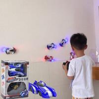 爬墙车 充电遥控车 儿童玩具遥控汽车吸墙车玩具车 男孩4岁10-12岁