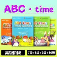 全新正版 ABCtime美国小学同步阅读L7-L10 对应国内4-6年级阶段英语学习四年级五年级六年级英语阅读学习45