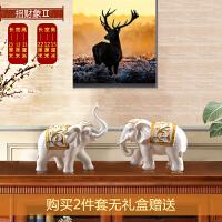 欧式创意大象摆件简约工艺品客厅家居酒柜装饰品玄关博古架鹿摆件