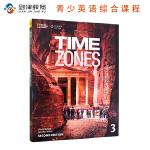 原版进口 TIME ZONES Second Edtion 3学生用书含在线练习 美国国家地理学习青少英语综合课程