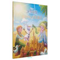 冰雪奇缘爱的魔法美绘本雪宝的完美夏日童趣出版有限公司【正版图书,达额立减】