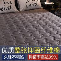 【支持礼品卡】双人1.8m2米床褥子垫被冬加厚床垫保护垫1.5m防滑家用榻榻米垫子 3rq