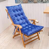 加厚秋冬季躺椅垫子折叠摇椅坐垫椅子靠垫一体通用棉垫沙发靠垫