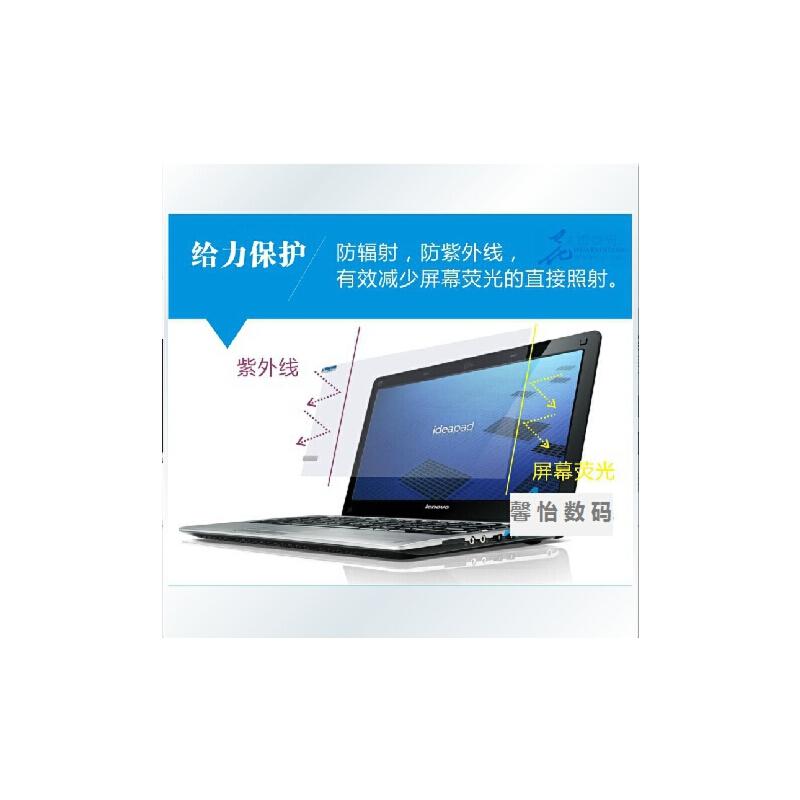 惠普(HP)ProBook 346 G4 14寸笔记本电脑屏幕膜保护贴膜 不清楚型号的可以问客服拍下备注型号