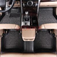凯翼C3专车专用皮革丝圈脚垫 皮革+丝圈汽车脚垫 凯翼C3