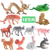 动物模型12生肖小恐龙儿童玩具塑胶侏罗纪套装 十二生肖玩具