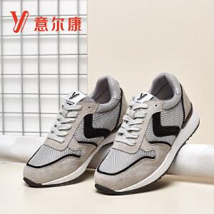意尔康女鞋2017新款女士单鞋7561ZD29853W