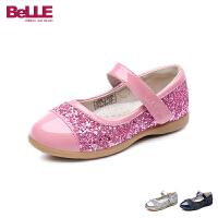 百丽Belle童鞋2018新款女童时装鞋时尚闪亮儿童皮鞋中大童校园学生鞋(5-10岁可选) DE0610