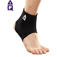 AQ护踝扭伤防护男女篮球护具保暖透气护脚踝脚腕保护运动AQ3061