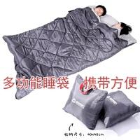 双人睡袋户外情侣露营多功能加厚三合一野营睡袋双人户外