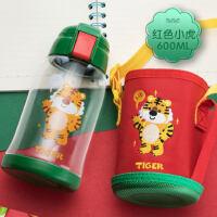 儿童水杯便携塑料杯子带吸管宝宝幼儿园小学生随手杯