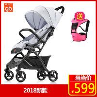 好孩子婴儿推车可坐可躺轻便折叠可上飞机避震口袋车d619/d628