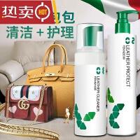 皮具护理液品包包清洗清理擦洗皮包皮革清洁剂去污保养油SN4258