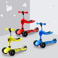�和�平衡�滑步1-2-3-6�q小孩三合一溜溜扭扭滑行滑板�����W步�