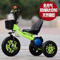 儿童音乐低音炮三轮车童车小孩脚踏车2-3-4宝宝自行车 浅绿色 花钛空轮音乐