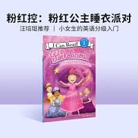 #原版英文童书Pinkalicious The Princess of Pink Slumber Par