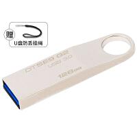 Kingston金士顿 DTSE9 G2 128g USB3.0 U盘 128g 高速优盘 SE9G2 128GB U
