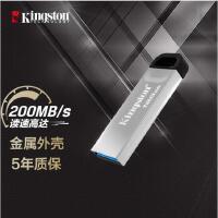 Kingston金士顿 128GB USB3.0 U盘 DTSE9G2 128G 银色 金属外壳读速100MB/s