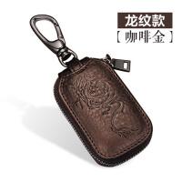拉链腰挂零钱包韩版男汽车钥匙包 牛皮钥匙包男士