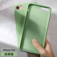 苹果8plus手机壳iPhone7液态硅胶8p/7p/6s创意6splus新款全包防摔6p网红男 7p/8p 5.5寸