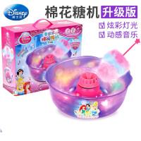 迪士尼儿童公主香飘飘棉花糖机家用自制女孩DIY食品手工制作玩具