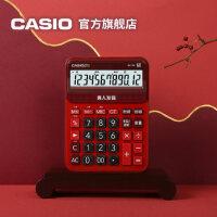 Casio/卡西欧语音计算器GY-120办公大号大按键大屏幕真人发音音乐计算机
