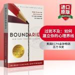 过犹不及 如何建立你的心理界线 英文原版 Boundaries 英文版经典心理学书籍 正版现货进口英语书