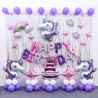 家居生活用品宝宝一周岁生日 儿童装饰主题公主气球布置 生日派对套餐