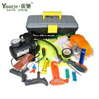 应急车载工具箱汽车用品应急包套装汽车随车灭火器救援工具