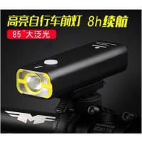 持久续航USB充电自行车前灯强光手电筒超亮远射防水骑行装备配件