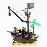启蒙积木小颗粒拼装玩具拼插模型6-10岁儿童益智玩具海盗系列306 儿童礼物 拼装积木玩具 178块颗粒