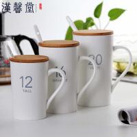 【每满100减50】汉馨堂 创意陶瓷杯 哑光盎司杯数字杯实用水杯马克杯套装 节日礼物
