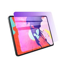 【2张装】苹果iPad钢化膜 抗蓝光膜 2018新款iPad Pro钢化膜11英寸/12.9英寸 ipad air2钢