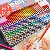 快力文彩色铅笔72色油性小学生儿童绘画画笔水溶性送秘密花园套装赠