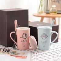 情侣杯子一对创意陶瓷办公室水杯马克杯带盖勺家用牛奶咖啡陶瓷杯 (礼盒装)粉蓝新版一对