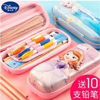 迪士尼笔袋可爱文具盒女孩简约大容量多功能文具袋男孩小学生初中生铅笔袋儿童一年级笔收纳漫威卡通笔盒文具