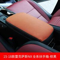 雷克萨斯ES200NX300RX200t改装汽车用品内饰配件排挡套扶手箱皮套
