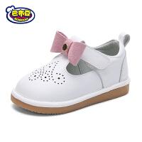 巴布豆童鞋宝宝鞋子2017秋季新款防滑公主鞋女童皮鞋中小童学步鞋