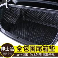 别克英朗后备箱垫全包围装饰15-18新英朗改装尾箱垫子储物垫SN2277