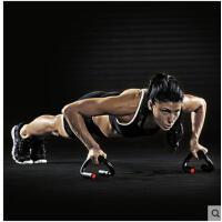 户外S型深度俯卧撑支架 健身器材手臂胸肌锻炼 体育用品