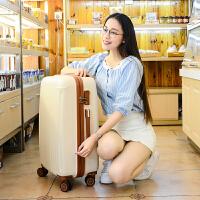 拉杆箱包行李箱女大学生旅游箱子20246尺寸旅行箱女士密码箱包潮 米白色 20寸终身保修