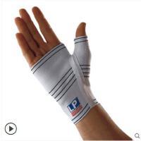 户外健身运动护腕护手掌薄款护套训练透气扭伤骑行羽毛球护腕护具