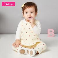 【2件2折价:71.6】M笛莎童装女童宝宝套装2020春季新款婴儿棉质印花公主三件套装