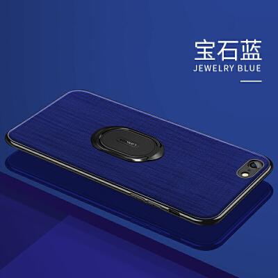 苹果6手机壳4.7寸外套iPhone6s支架s皮纹6S防摔iPhone6车载A1589
