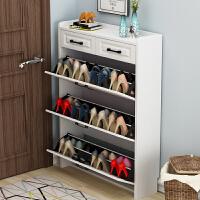超薄鞋柜家用门口窄收纳17cm简约现代玄关省空间大容量翻斗小鞋架