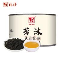 正山好茶元正红茶正山小种芳沐果蜜香型罐装茶武夷山茶叶散装50g