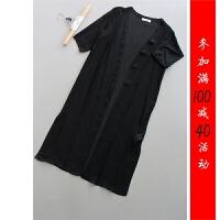 豆豆谷[N4A-307]专柜品牌正品真丝女士打底衫女装雪纺衫0.07KG