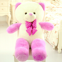 毛绒玩具熊大号公仔女孩布娃娃玩偶生日礼物送女友